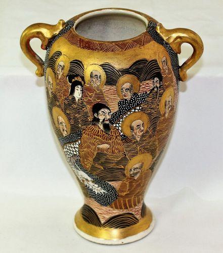 Japanese Satsuma Earthenware Vase, Dragon & Rankan