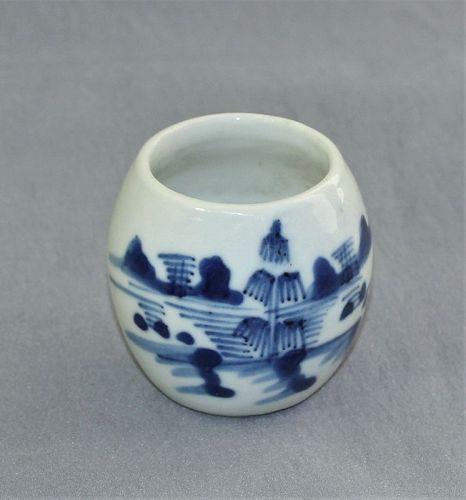 Chinese Blue & White Porcelain Bird Feeder, or Bird Dish