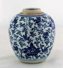 Chinese Blue & White Porcelain Lotus design Tea Jar, 18th C.