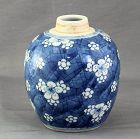 Chinese Blue & White Porcelain Hawthorn Ware Tea Jar, 18th C.