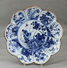 Chinese Kangxi Blue & White Porcelain Lotus form Dish, 18th C.