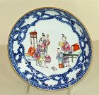 Chinese Export Porcelain Famille Rose & Blue Saucer Dish