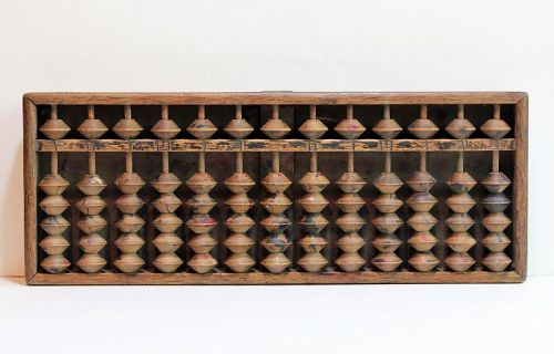 Chinese Rosewood Abacus