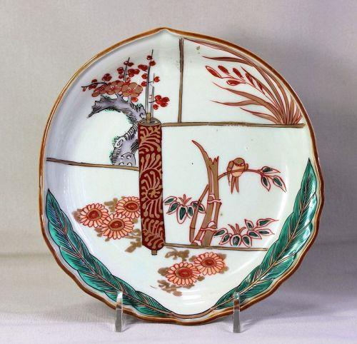 Japanese Imari Porcelain Leaf shape Dish