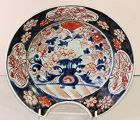 Japanese Imari Porcelain Barber Bowl, or Shaving Bowl