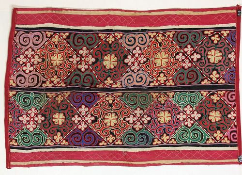 Mongolian Embroidered hand stitched Wall Hanging