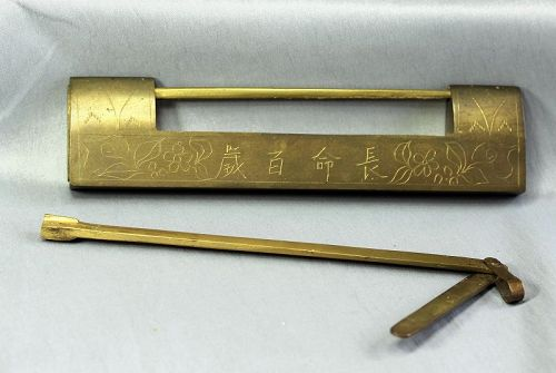 Chinese large Brass Lock & Key, etched letters