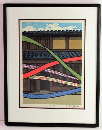 """""""Nishijima, Katsuyuki"""" WoodBlock Print in Frame, """"Colorful Clothes"""""""