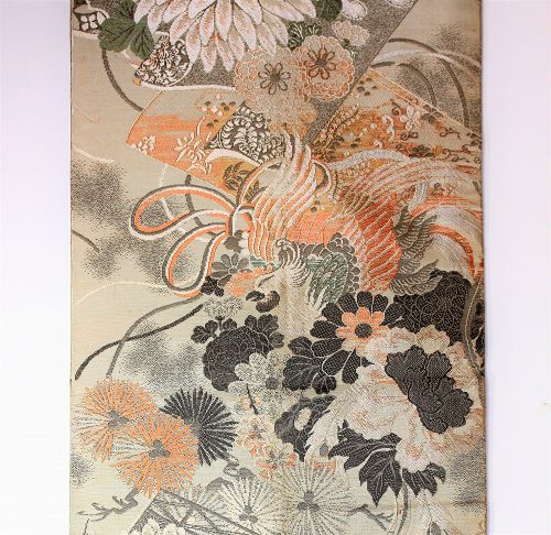 Japanese Brocaded Silk Obi, Sash for Kimono