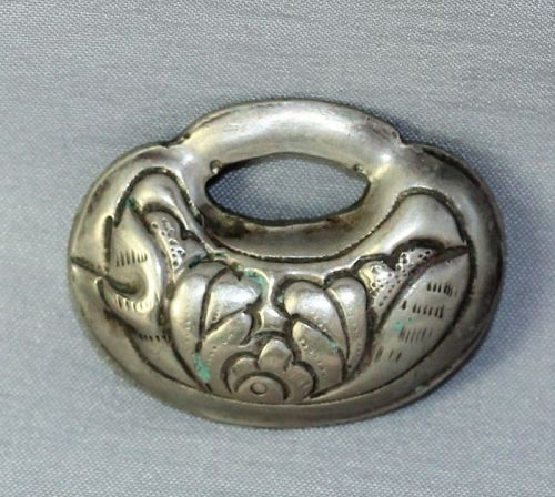 Chinese Silver Pendant, Pouch shape, Chinese Character
