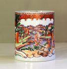 18th C. Chinese Export Porcelain large Mandarin Tankard, Mug