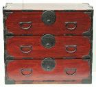 Japanese Keyaki Wood & Black Iron Tansu, Chest