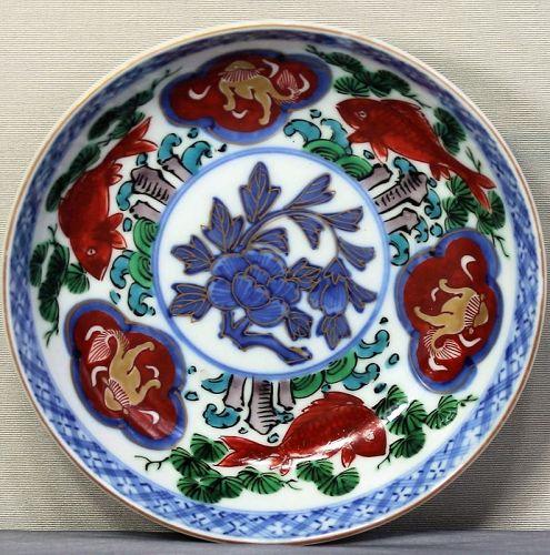 Japanese Kutani Dish, Red Fish & Mythical Animal, Blue & White foliage