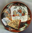 Japanese Kutani Earthenware Meiji period Dish