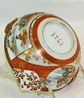 Japanese Kutani Porcelain Tea pouring Cup