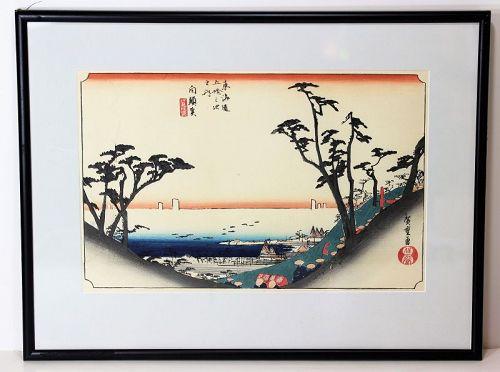 Japanese Hiroshige Woodblock Print in frame