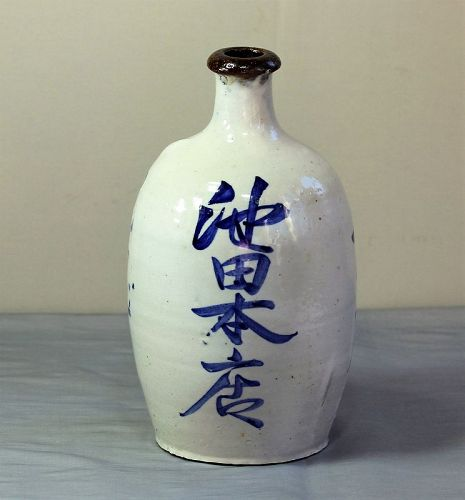 Japanese Blue & White Stoneware Rice Wine Tokkuri, Sake Bottle