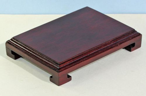 Chinese Hardwood Rectangle Stand, Display stand
