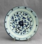 Chinese Blue & White Porcelain Dish, Plate