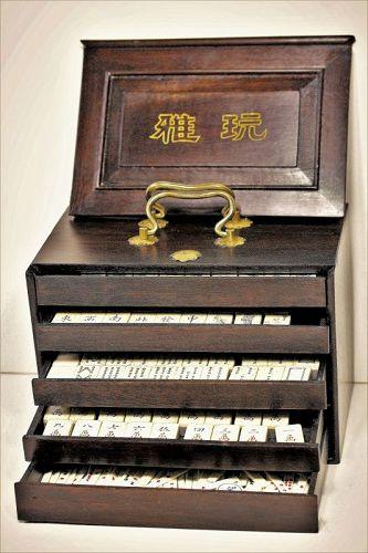 Chinese Bamboo & Bone complete Mahjong Set in Hardwood Box