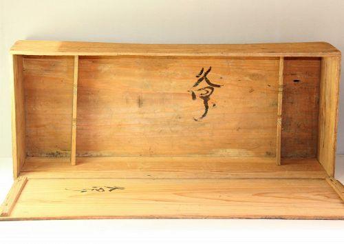 Japanese Cedar Wood large double Scroll Box