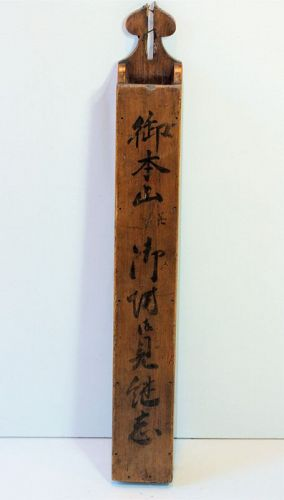 Japanese Wooden Shrine or Temple Sign, Hanging Box