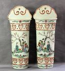 Pair Chinese Famille Rose Porcelain Wall Pocket, 19th C.
