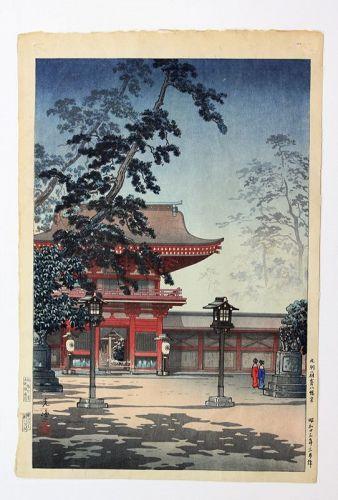 "Japanese Woodblock Print by ""Tsuchiya Koitsu"", ""Hachimangu Shrine"""
