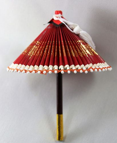 Japanese Vintage Doll Umbrella