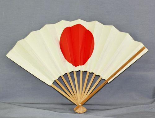 Japanese Flag Fan, Paper & Bamboo