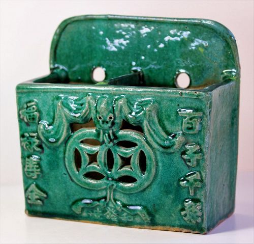 Chinese Green Ceramic Double Chopstick Holder