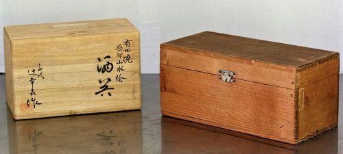 2 Japanese old Storage Boxes, Kiri wood