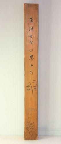Japanese Kiri Wood Scroll Storage Box