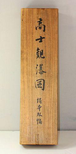 Japanese Kiri Wood double Scroll Box