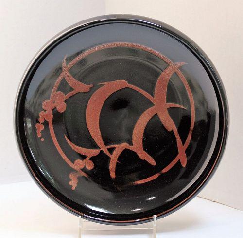 Japanese Contemporary Ceramic Serving Bowl