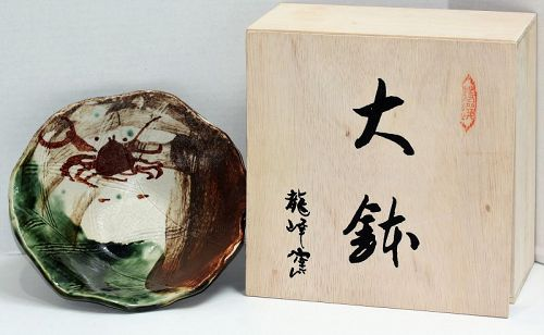 Japanese contemporary Ceramic Crab Serving Bowl in signed Box