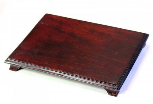 Chinese Hardwood Rectangle Display Stand