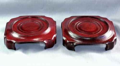 Pair Chinese Hardwood Display Stands