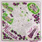 STATE SOUVENIR HANKY, WISCONSIN �THE BADGER STATE�