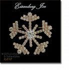 Eisenberg Ice Prong-Set Clear Rhinestones Snow Flake Shaped Pin