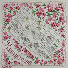 STATE SOUVENIR VINTAGE HANDKERCHIEF FOR PENNSYLVANIA