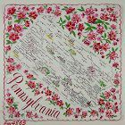VINTAGE STATE SOUVENIR HANDKERCHIEF FOR PENNSYLVANIA