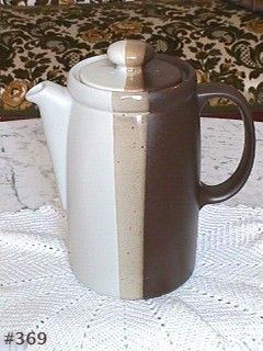 McCOY POTTERY SANDSTONE VINTAGE COFFEE SERVER