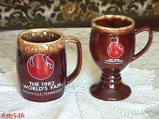 HULL POTTERY VINTAGE 1982 WORLD'S FAIR MUG AND STEIN SOUVENIRS