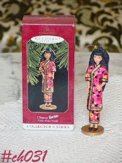 1997 HALLMARK DOLLS OF THE WORLD CHINESE BARBIE ORNAMENT