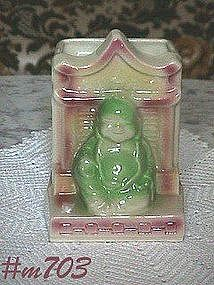 SHAWNEE POTTERY -- BUDDHA PLANTER