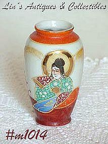 "OCCUPIED JAPAN -- SATSUMA VASE (3 5/8"")"