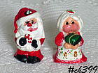VINTAGE SANTA AND MRS. CLAUS FIGURINES MADE BY ENESCO
