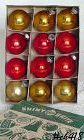 1 DOZEN SHINY BRITE CHRISTMAS ORNAMENTS WITH ORIGINAL BOX