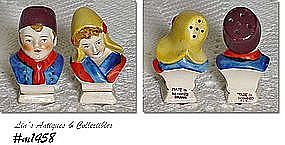 OCCUPIED JAPAN -- DUTCH BOY AND GIRL SHAKER SET